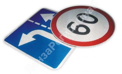 Указание Указания по применению дорожных знаков